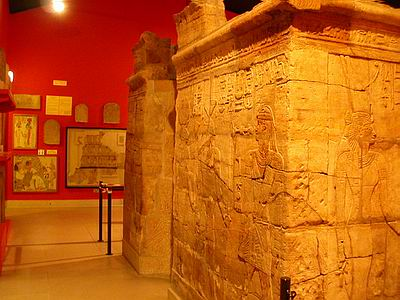 Capilla del rey Taharqo que se encontraba dentro del templo de Tawa