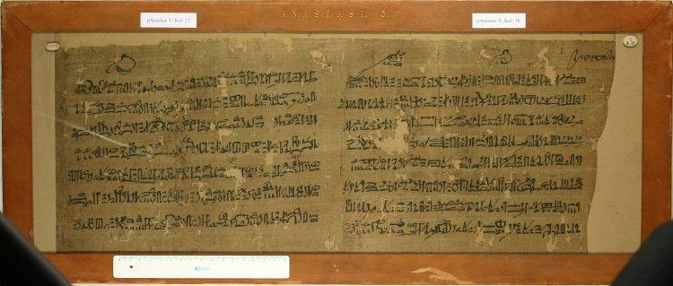 Fragmento del papiro Anastasi