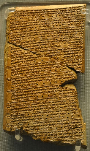 Copia neobabilónica de un texto de observación astronómica durante el reinado de Ammisaduqa en el Imperio Babilónico