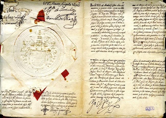 Una de las páginas del testamento de Felipe II